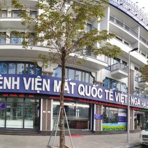 intech - bệnh viện mắt quốc tế việt nga